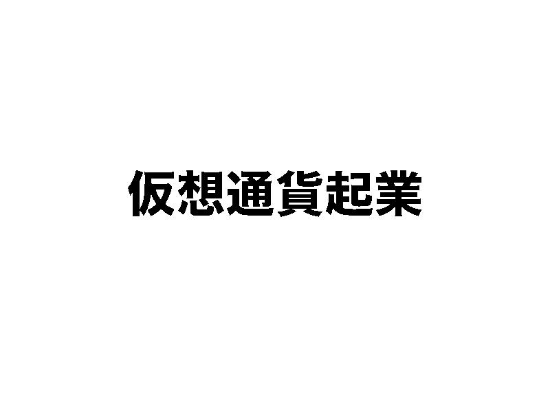 f:id:aoisnaps:20170524204909p:plain