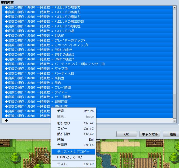 f:id:aoitaku:20200213222004p:plain