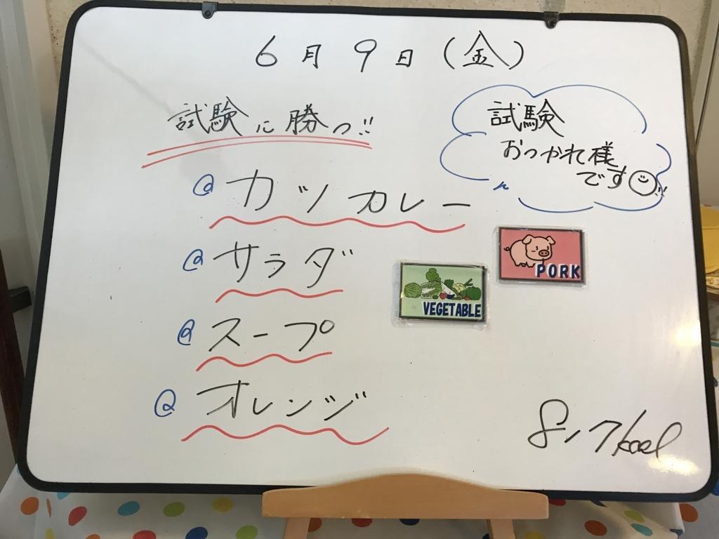f:id:aoiumi-concepcion:20170626125642j:plain