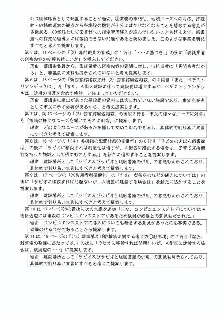 f:id:aoiumitosora7:20170207172200j:plain