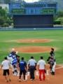 金岡野球戦