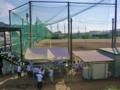 高校野球見学