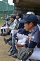 掛川選抜緊張気味