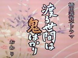 f:id:aojirutounyu:20171212170334j:image