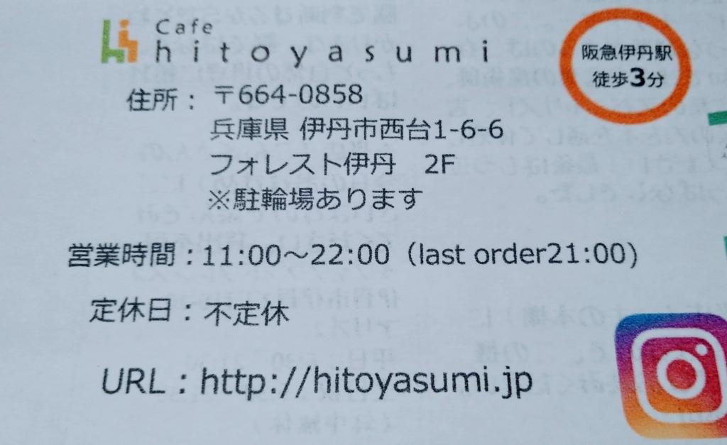 f:id:aojirutounyu:20180409091943j:plain