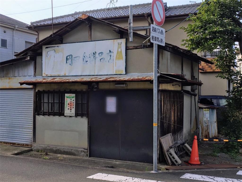 f:id:aojirutounyu:20180728084752j:image