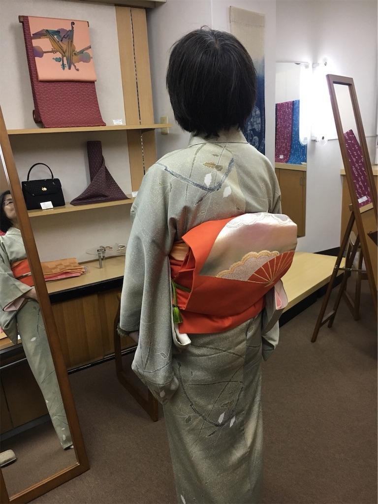 f:id:aojirutounyu:20181212174510j:image