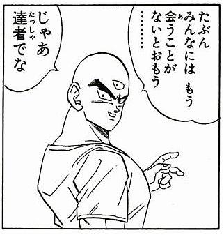 f:id:aokabi_111:20160902021112j:plain