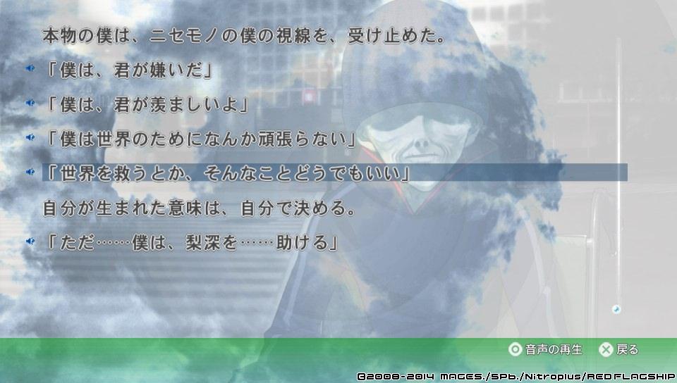 f:id:aokabi_111:20170514054636j:plain