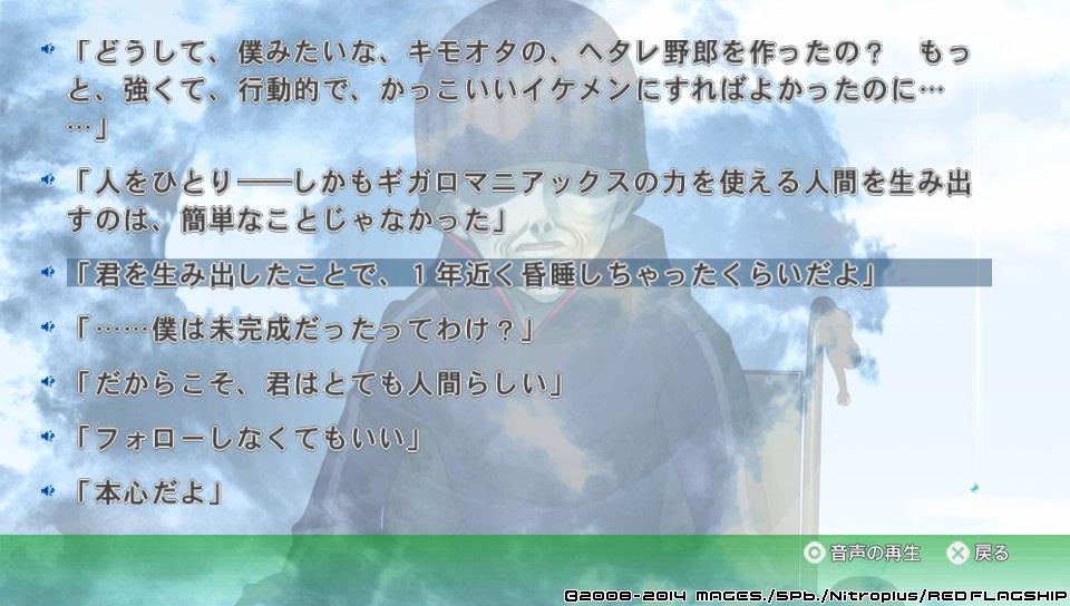 f:id:aokabi_111:20170521044835j:plain