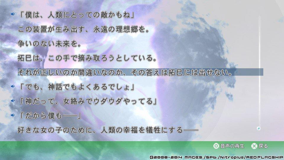f:id:aokabi_111:20170521073818j:plain