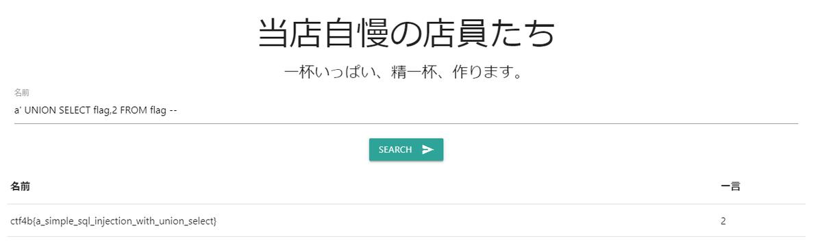 f:id:aokakes:20190525234441p:plain