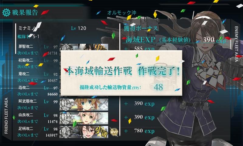 f:id:aokami:20180304140603j:plain