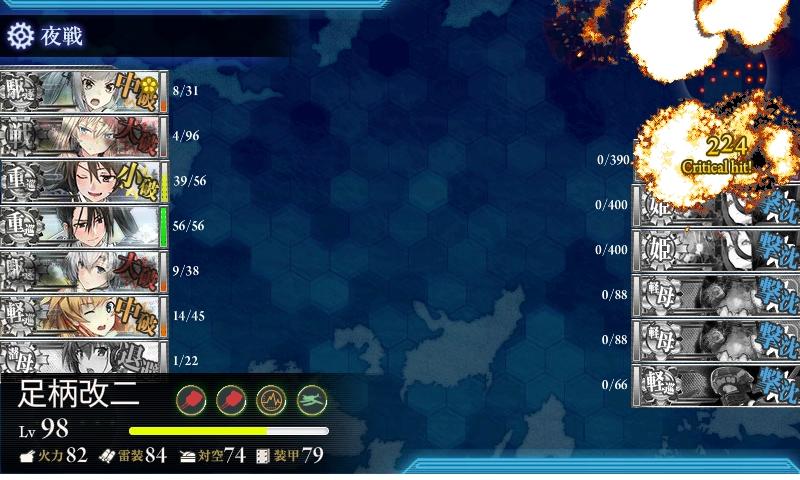 f:id:aokami:20180304151928j:plain