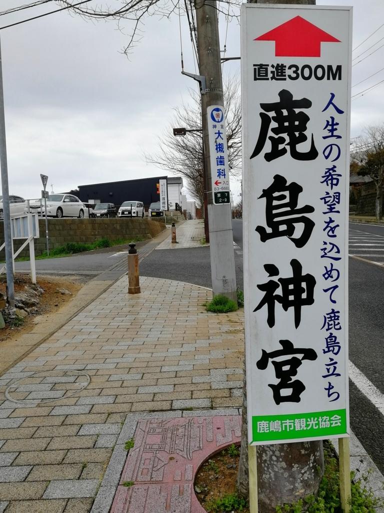 f:id:aokami:20180323223900j:plain