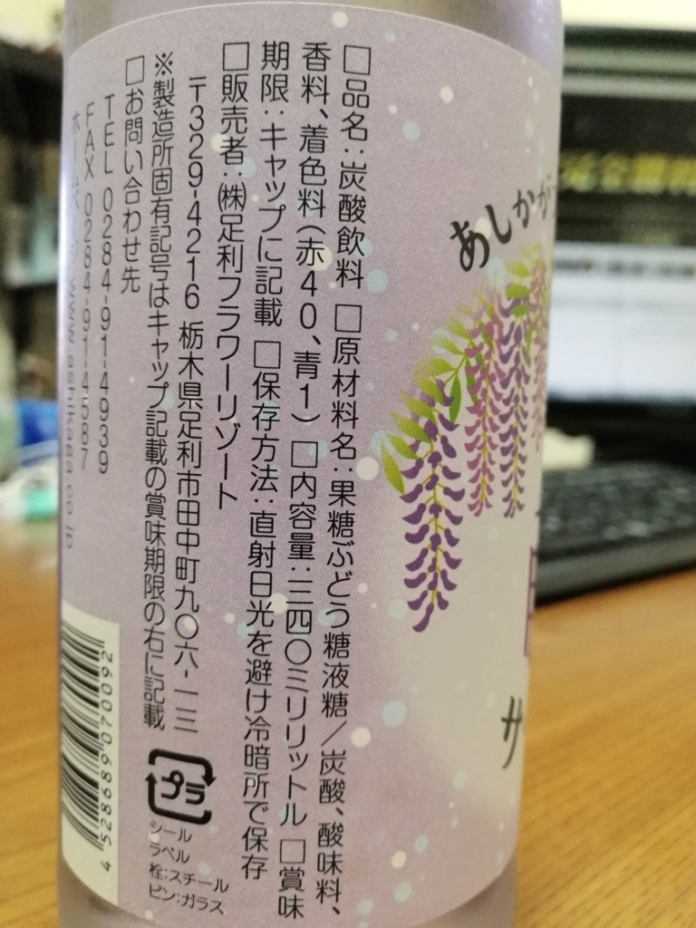 f:id:aokami:20180520163056j:plain