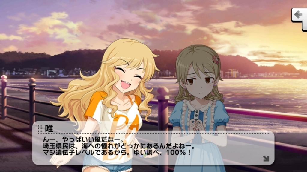 f:id:aokami:20180609222749j:plain