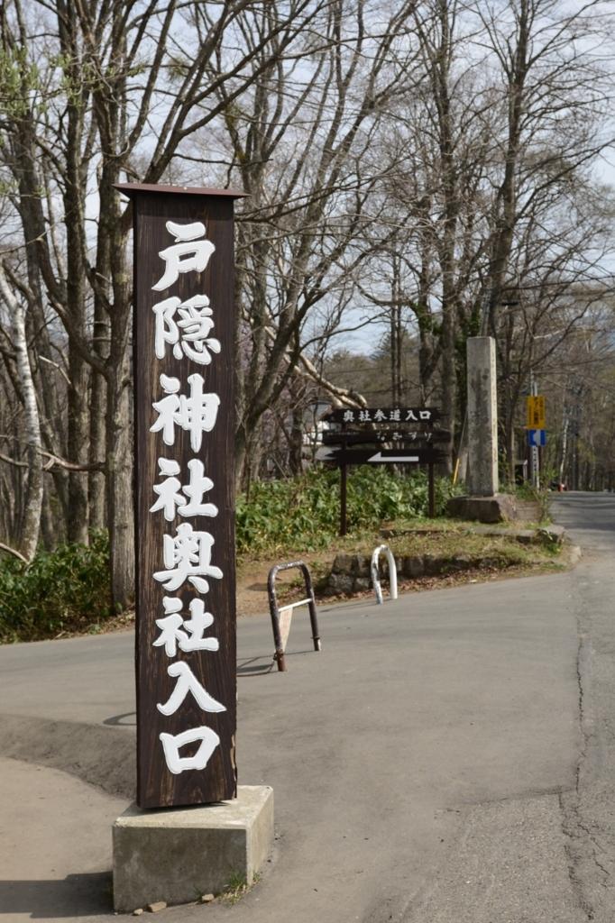 f:id:aokami:20180630141814j:plain