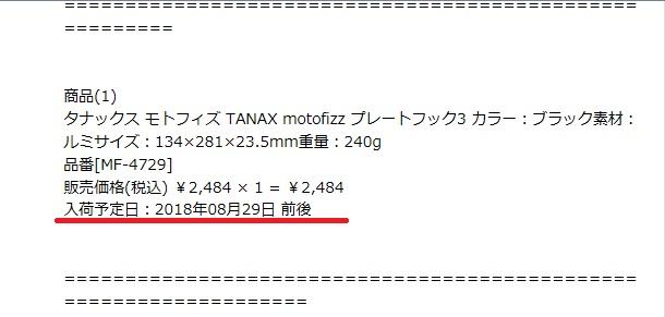 f:id:aokami:20180805142402j:plain