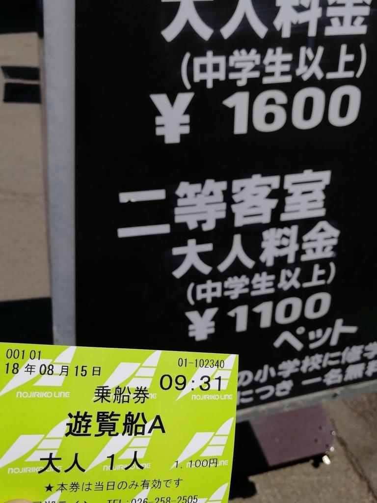 f:id:aokami:20180909224608j:plain