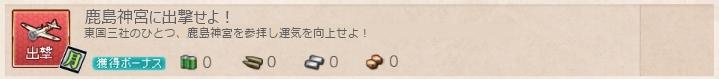 f:id:aokami:20181008215157p:plain