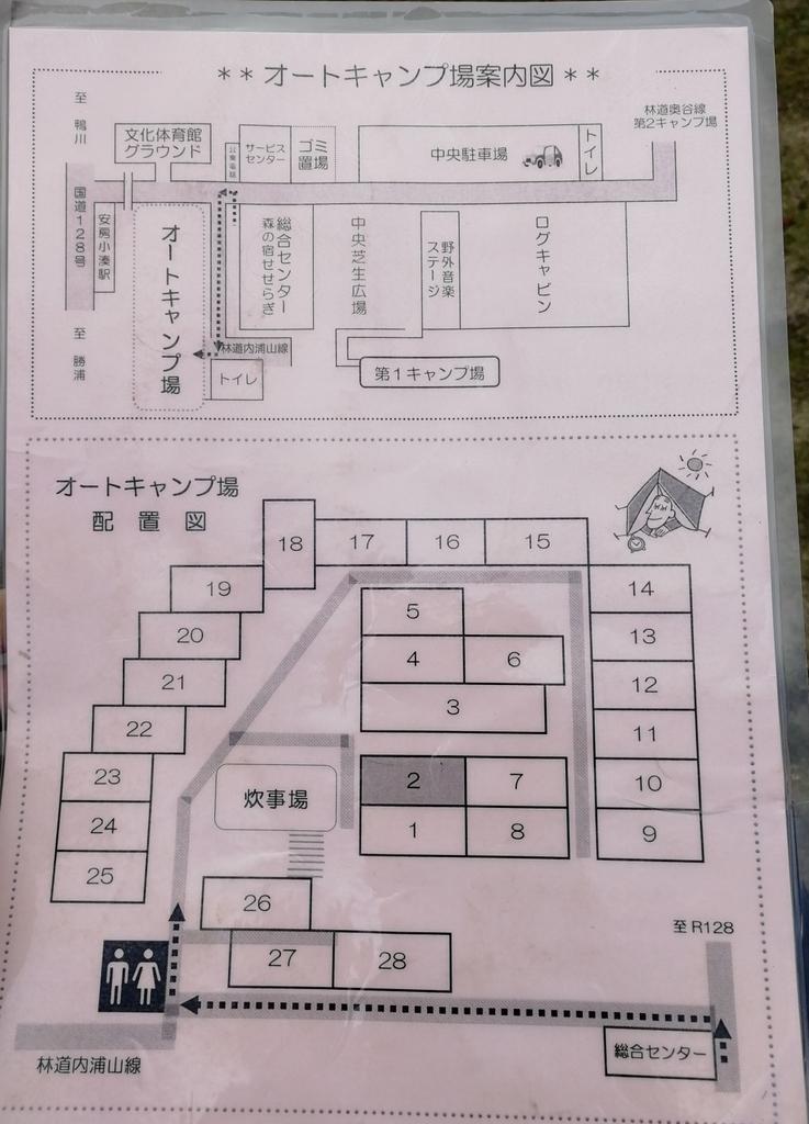 f:id:aokami:20181125174807j:plain