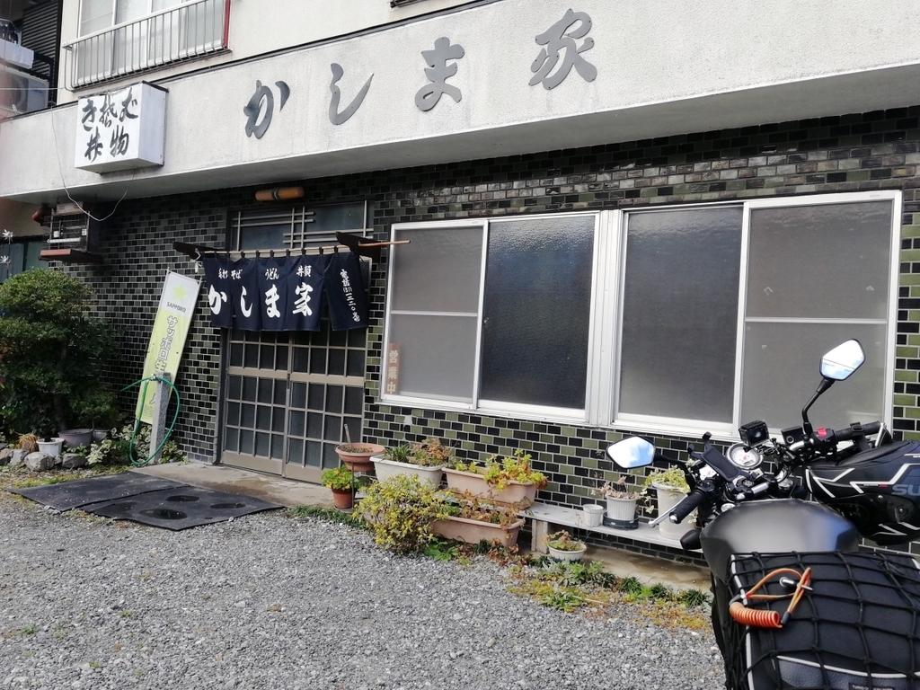 f:id:aokami:20181209130608j:plain