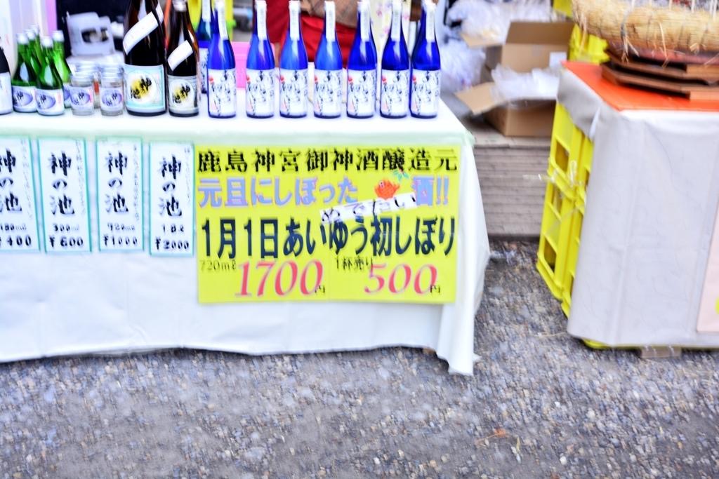 f:id:aokami:20190106121716j:plain