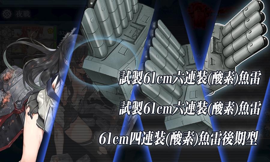 f:id:aokami:20190112001019j:plain