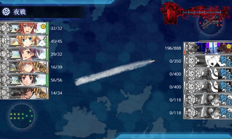 f:id:aokami:20190112001028j:plain