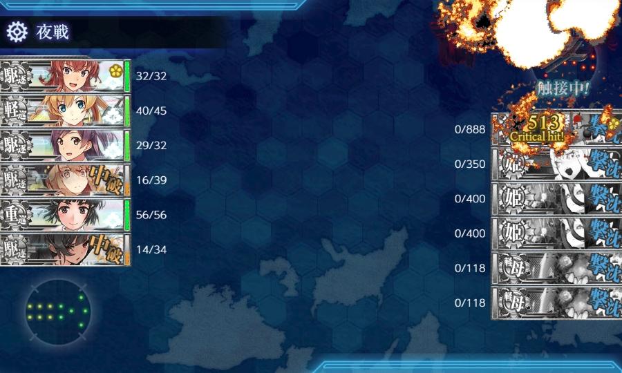 f:id:aokami:20190112001037j:plain