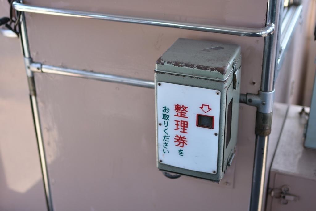 f:id:aokami:20190310141711j:plain