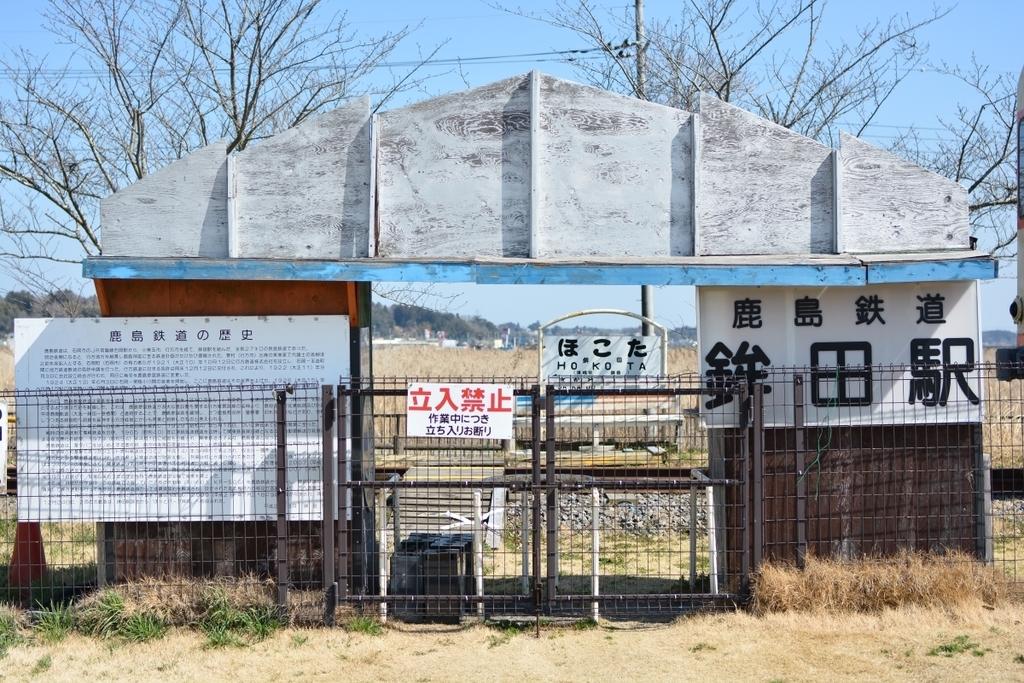 f:id:aokami:20190310151524j:plain