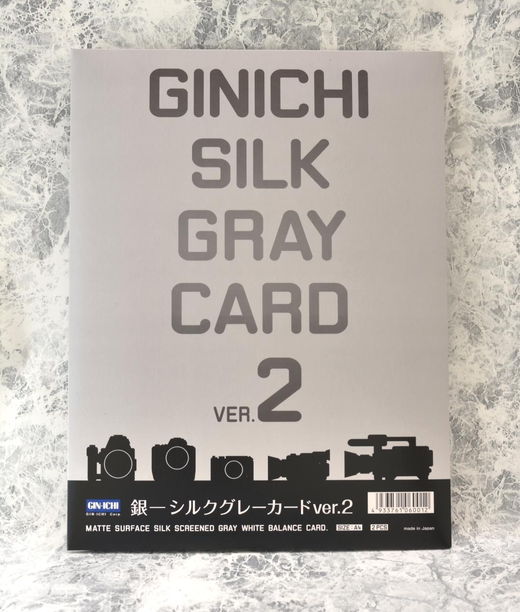 f:id:aokami:20190317113118j:plain