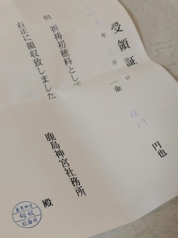 f:id:aokami:20190519132533j:plain