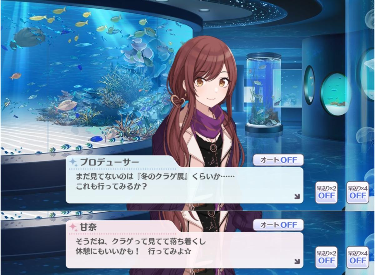 f:id:aokami:20190602191024j:plain