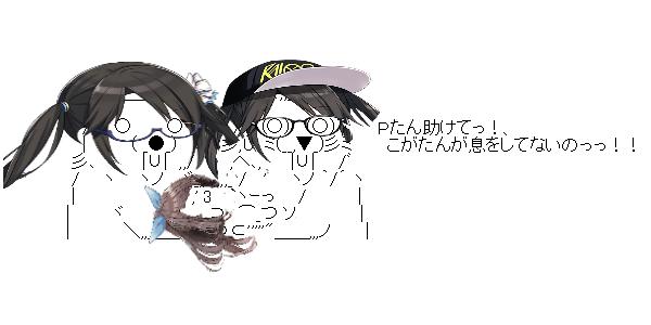 f:id:aokami:20190602211227p:plain