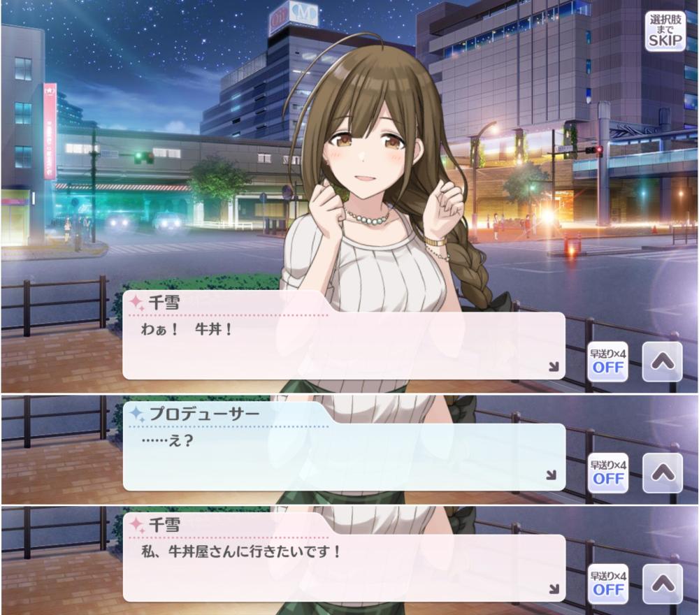 f:id:aokami:20190728114856p:plain