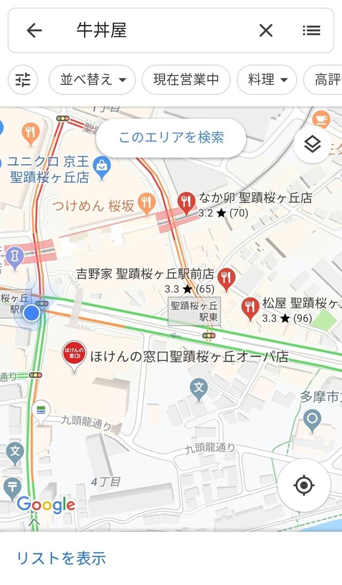 f:id:aokami:20190728123358j:plain