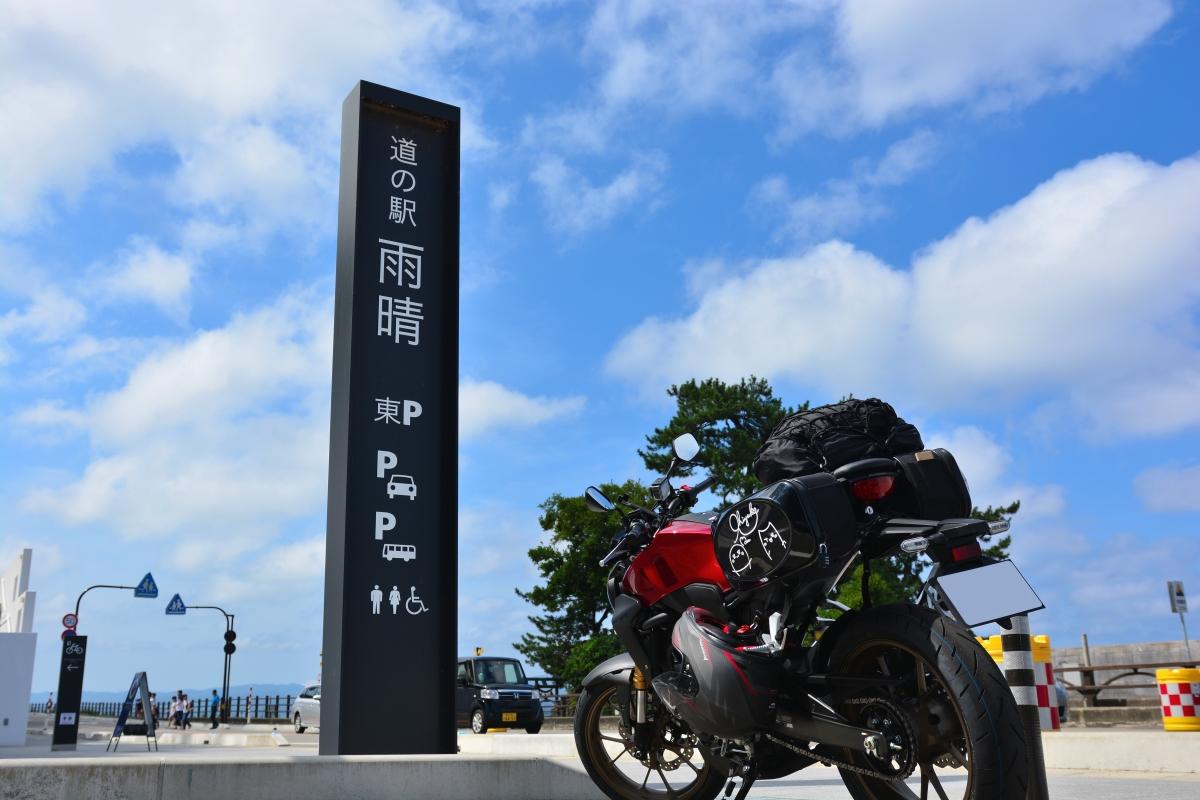 f:id:aokami:20190817132441j:plain