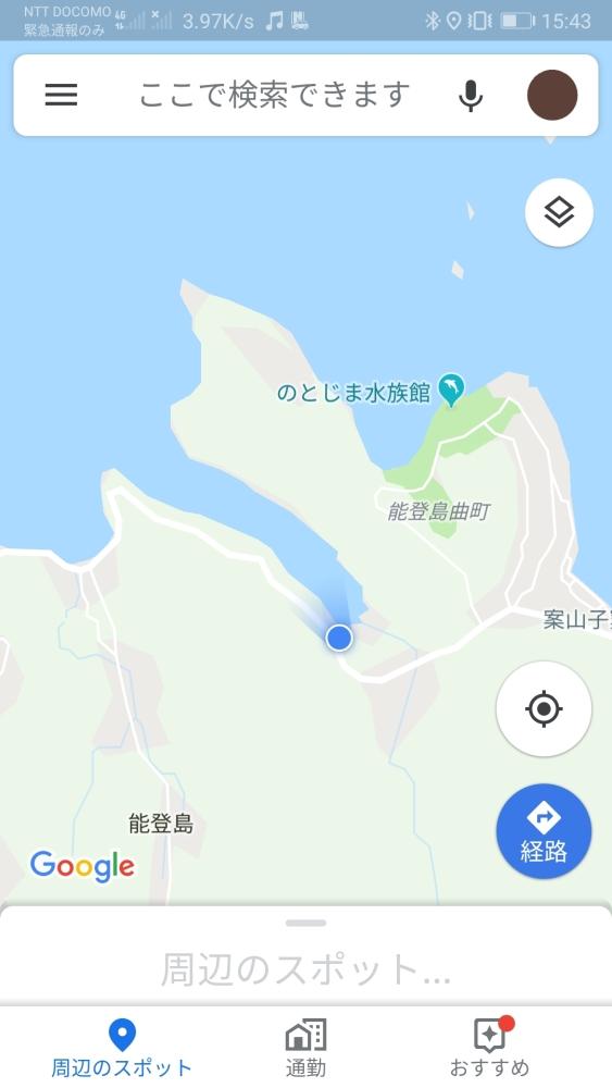 f:id:aokami:20190817134300j:plain