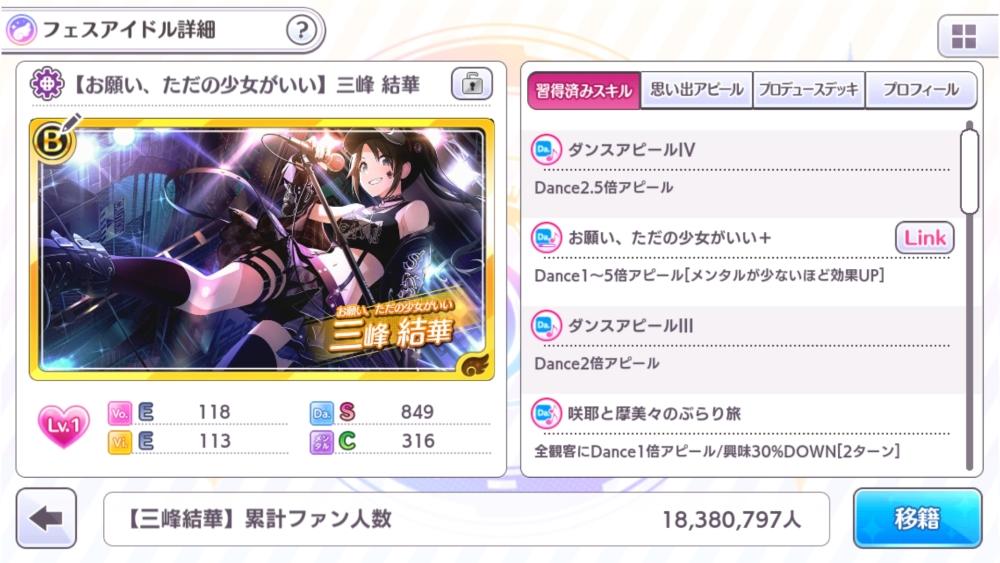 f:id:aokami:20190908085736j:plain