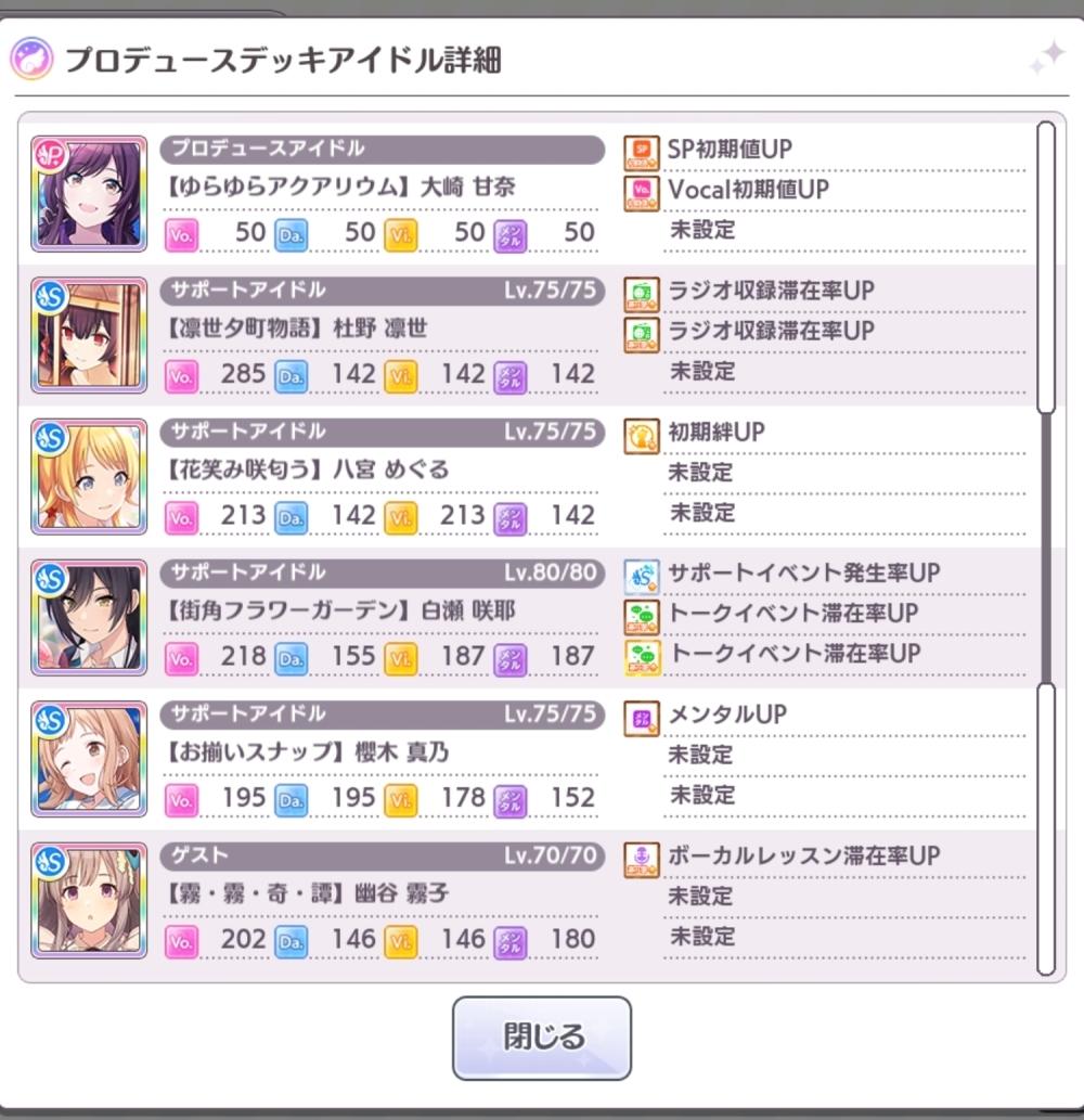 f:id:aokami:20190908092047j:plain