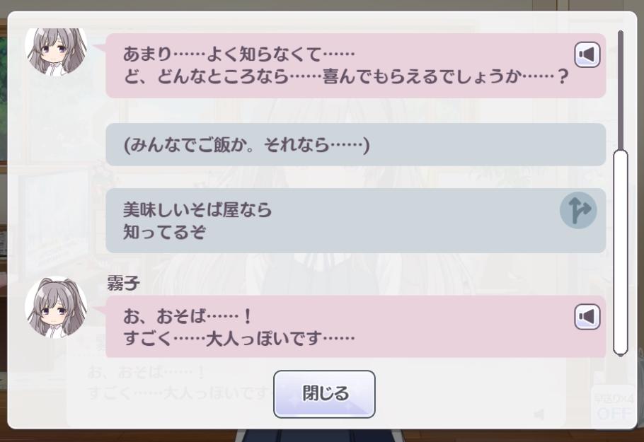 f:id:aokami:20190929131636j:plain