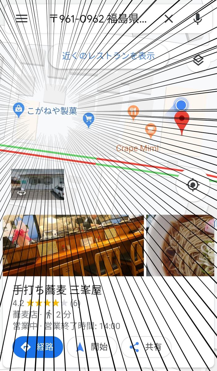 f:id:aokami:20190929133515j:plain