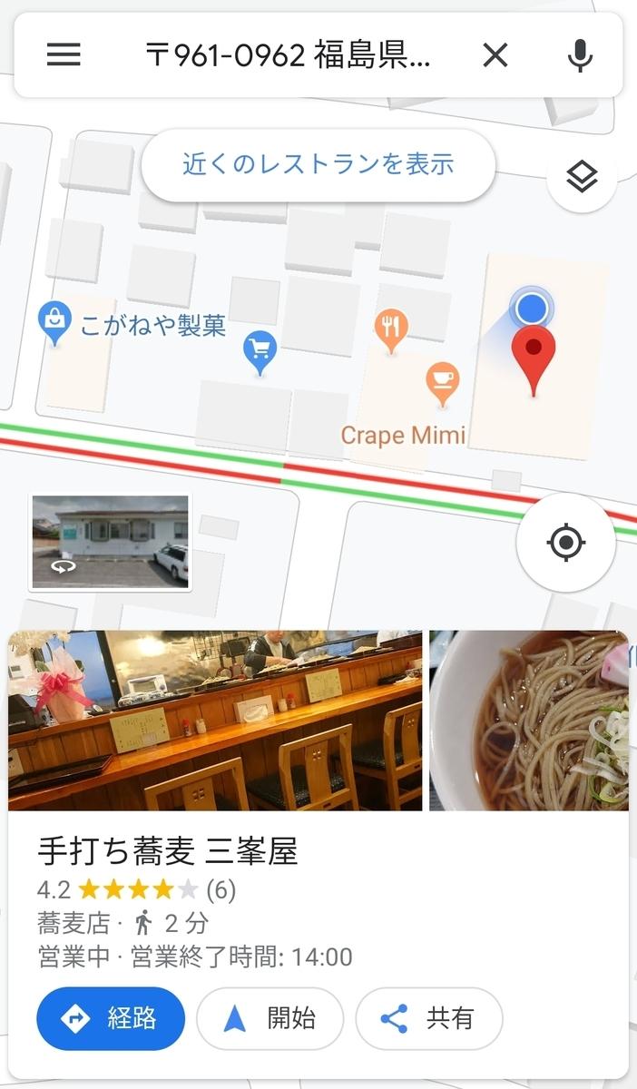 f:id:aokami:20190929143707j:plain