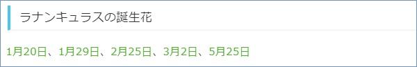 f:id:aokami:20200216161933j:plain