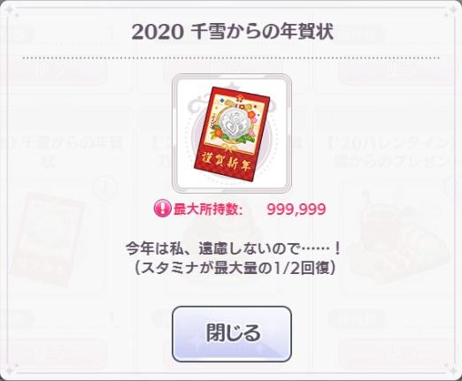 f:id:aokami:20200216170300j:plain