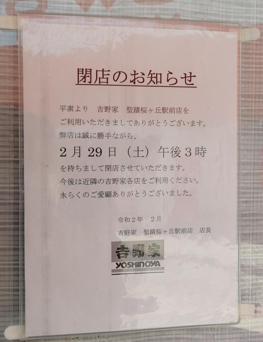 f:id:aokami:20200315081524j:plain
