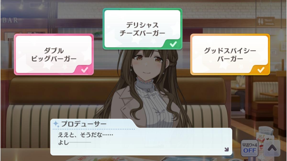 f:id:aokami:20200327113708j:plain